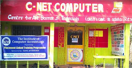 Cnet_Center_Baripada