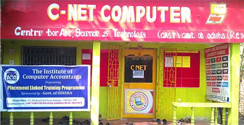 cnet-center